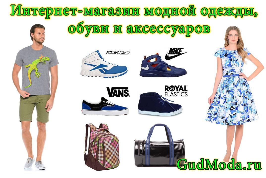 ee833f156b6a Dislabel — купить в Дисконт магазине gudmoda.ru