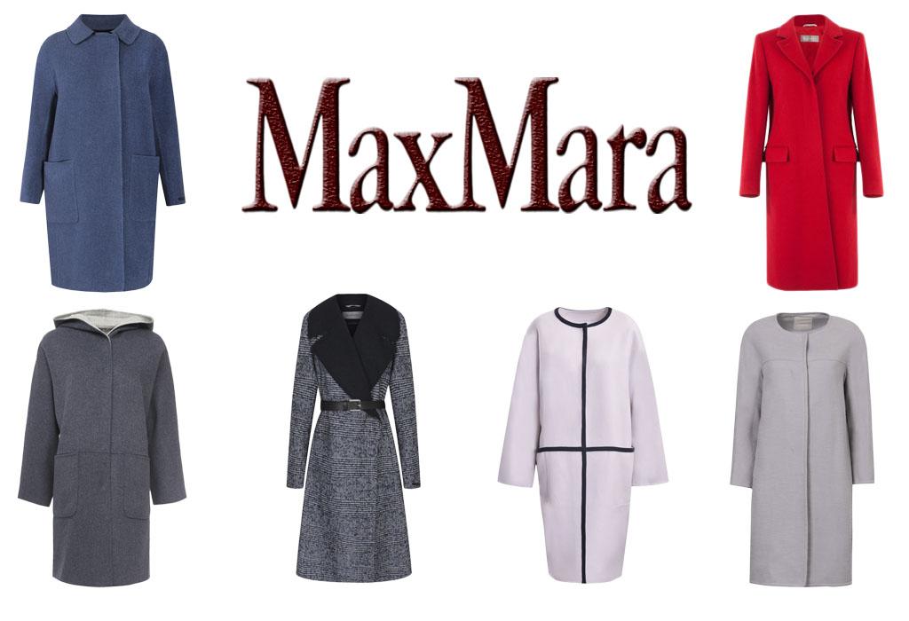 Пальто Макс Мара